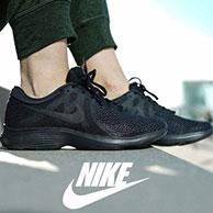 Nike - jetzt entdecken!